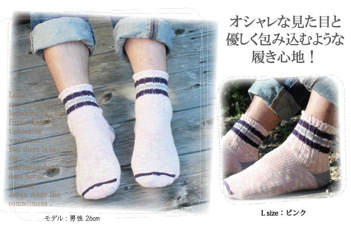 ざっくりスラブリブ編みソックスのLサイズの特徴