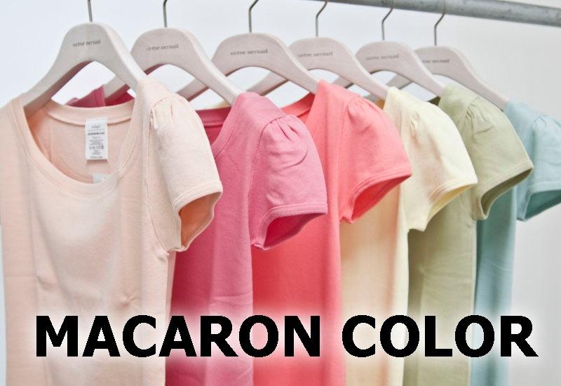 Macaroon|マカロンカラー