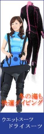 ダイビング スノーケリングのソニア ロングフィン
