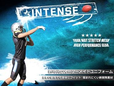 セミオーダーのオリジナルユニフォーム INTENSE のページです|スポーツダイレクトジャパン