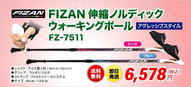 グランドゴルフ用品【 02P18Jun16 】