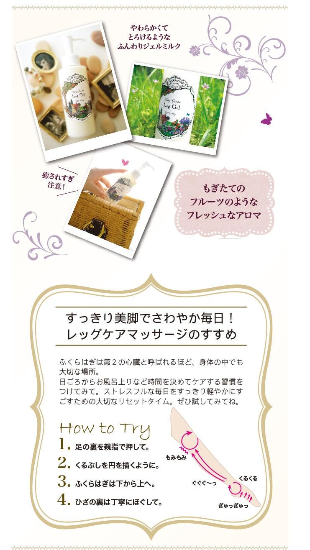 http://gigaplus.makeshop.jp/starmoreshop/0509tw.jpg