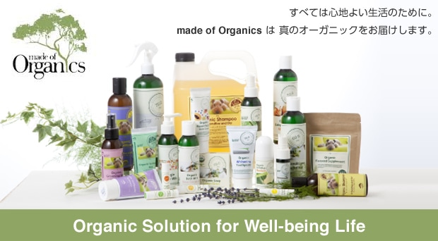 Organic Solution for Well-being Life