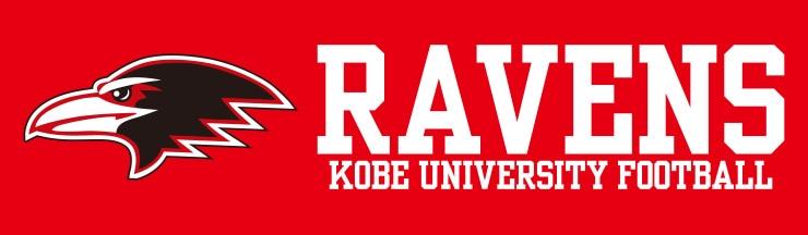 神戸大学レイバンズ