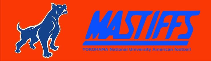 横浜国立大学マスティフス