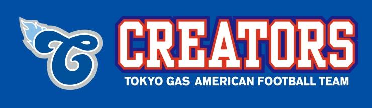 東京ガスクリエイターズ