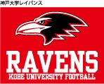 神戸大学レイバンス