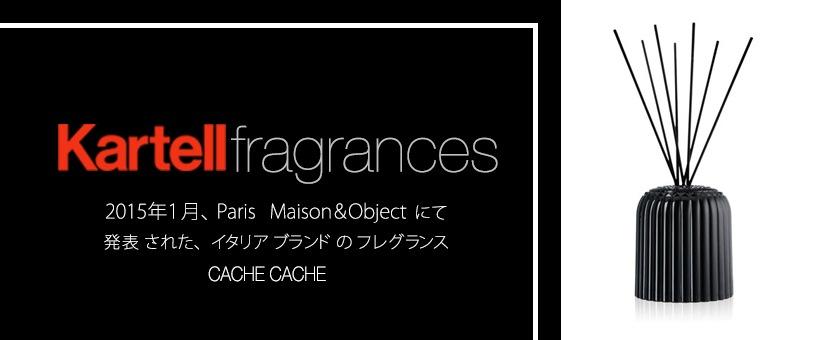 Kartell fragrance