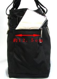 パスファインダー ビジネストートバッグ PF3808B サイドポケット