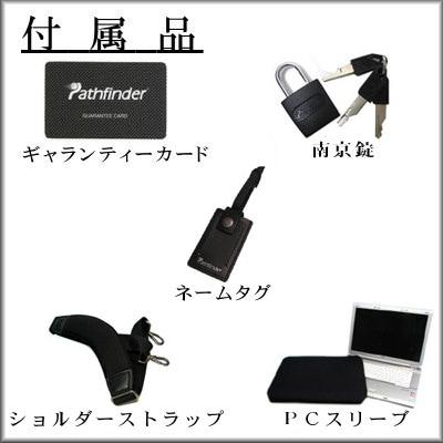 パスファインダー ビジネストートバッグ PF3808LB 付属品