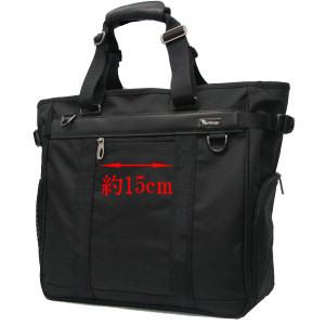 パスファインダー ビジネストートバッグ PF3808LB 正面写真