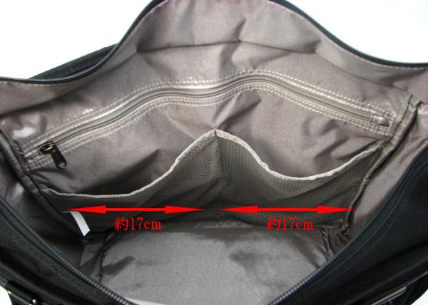 パスファインダー ビジネストートバッグ PF3808LB 内装画像