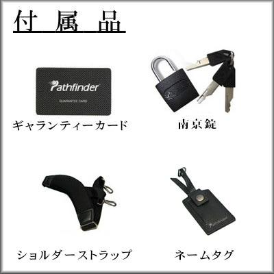 パスファインダー ビジネスキャリーバッグ チェックポイントフレンドリー PF3810CFB 付属品