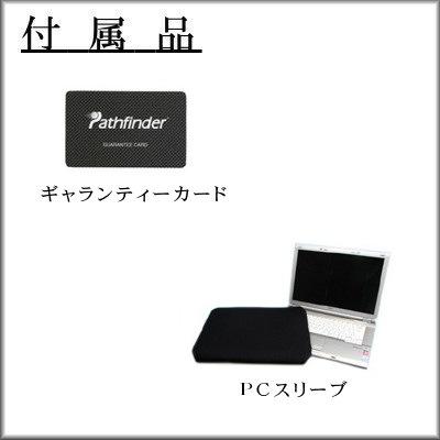 パスファインダー キャリーバッグ PF3888B 付属品一覧