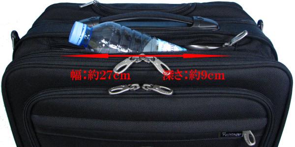 パスファインダー キャリーバッグ PF3877B ウォータープルーフ画像