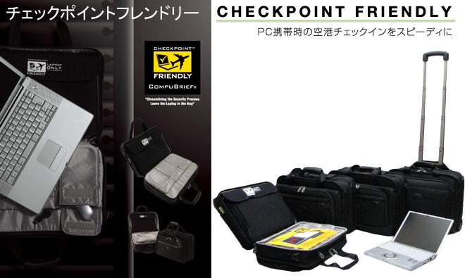 パスファインダー ビジネスキャリーバッグ チェックポイントフレンドリー PF3817CFB