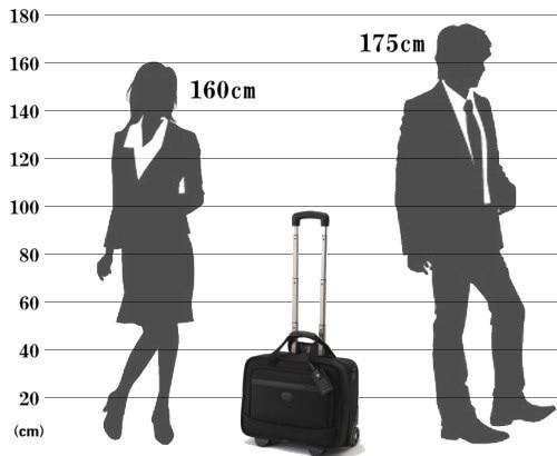 パスファインダー ビジネスキャリーバッグ チェックポイントフレンドリー PF3817CFB サイズ参考イメージ
