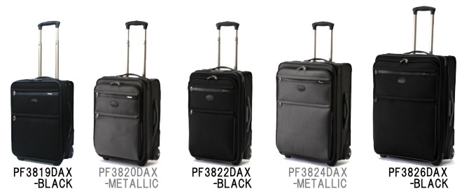パスファインダー スーツケース 各サイズ比較