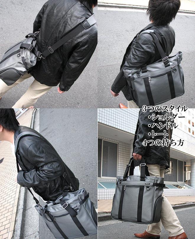パスファインダー/ビジネストートバッグ