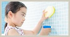 環境にやさしい洗剤