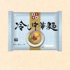 冷し中華麺
