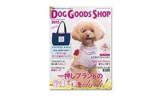 DOG GOODS SHOP 2015