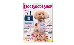 DOG GOODS SHOP 2015