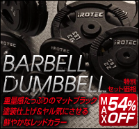BARBELL DUMBBELL