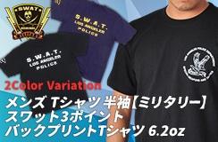 Police T-Shirt SWAT ミリタリー メンズ 半袖 SWAT ORIGINAL(スワットオリジナル) メンズ Tシャツ 半袖 【ミリタリー】 スワット 3ポイント バックプリントTシャツ 6.2oz