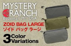 MYSTERY RANCH(ミステリーランチ) ZOID BAG LARGE ゾイド バッグ ラージ