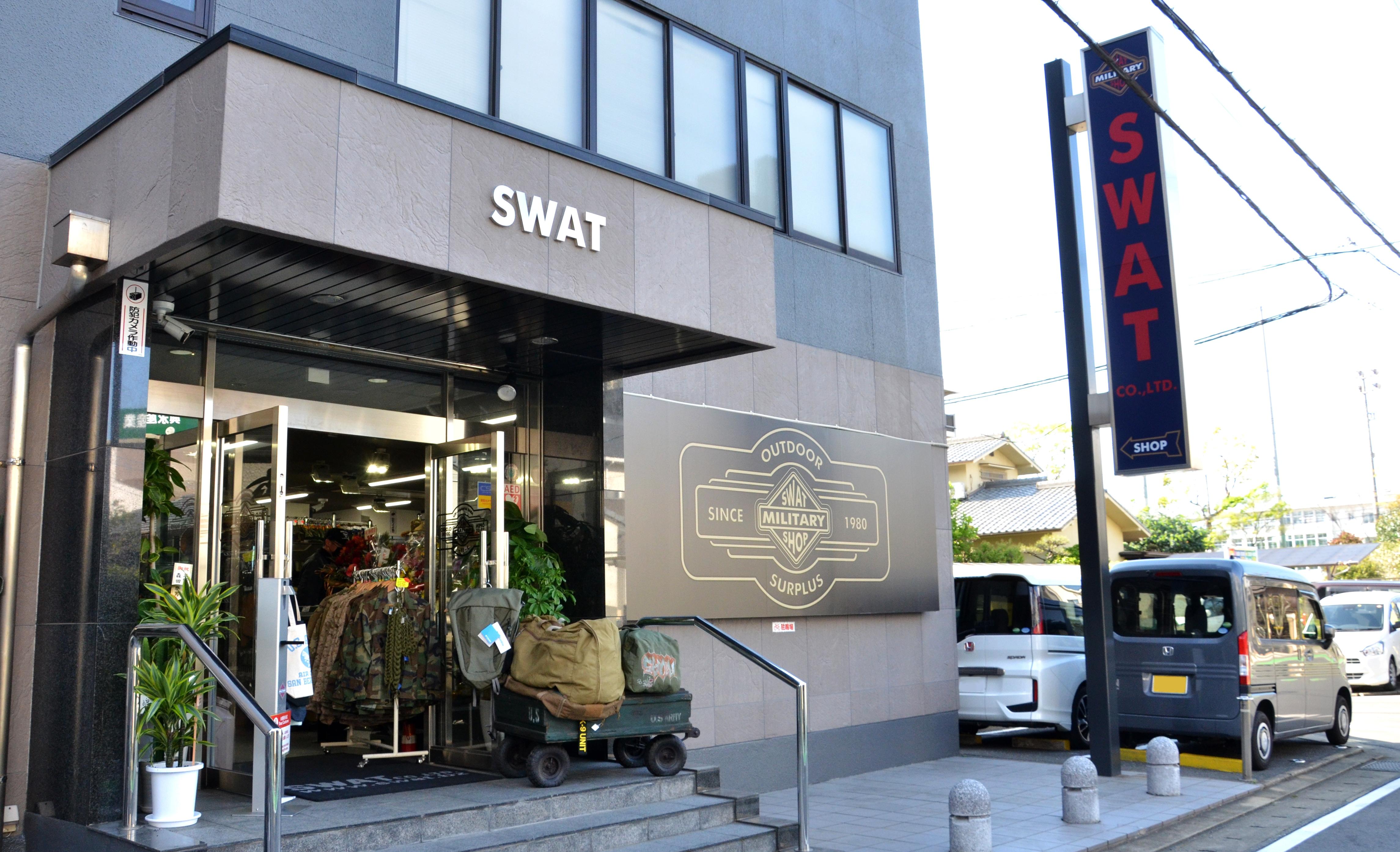 ミリタリー&アメカジ専門店SWAT