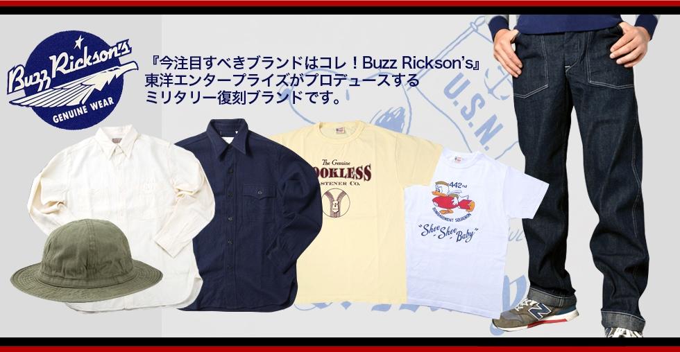 Buzz Rickson