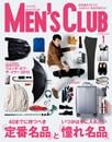MEN'S CLUB 2016年1月号