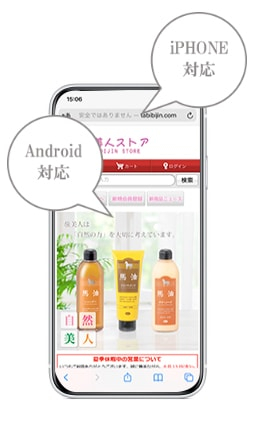 EZ WEB・iMODE・Yahoo!携帯3キャリア対応 Android携帯・iPhone対応