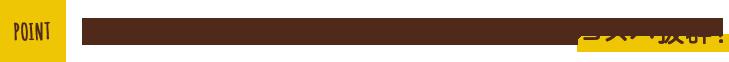 [POINT]sumaccoのスマホケースは自社直送だからコスパ抜群!