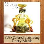 PUFF CGBong Party Mush