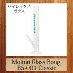 Molino Bong B5-001 Classic