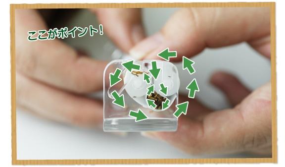 ローリングマシンの使い方4.2〜3回ローラーをまわして葉をまとめます
