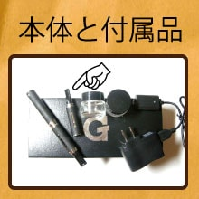 G Pen Personal Vaporizerのレビュー