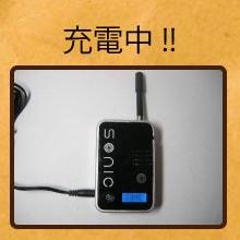 SONIC Vaporizer(ソニック ヴェポライザー)