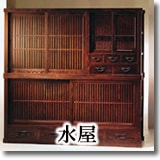水屋・食器棚・戸棚・水屋箪笥・カップボード