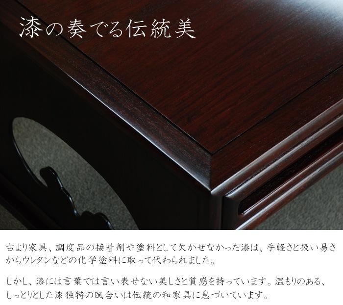 唐木の家具