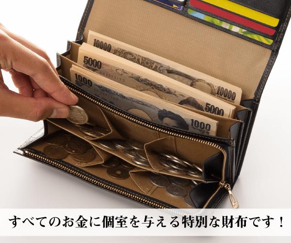 たまふり屋オリジナル長財布 LMWの説明〜