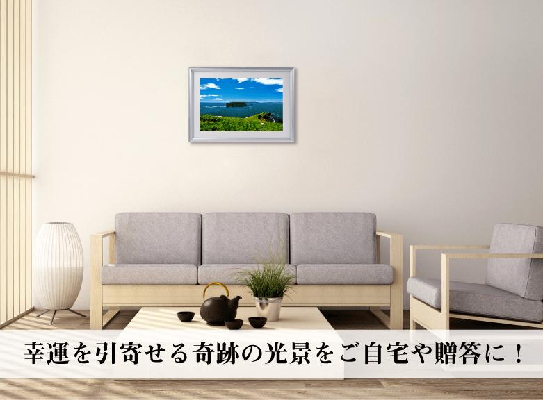 奇跡の写真シリーズの説明〜