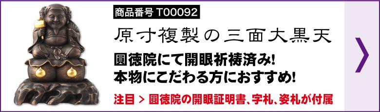 高台寺 圓徳院の説明〜http://t