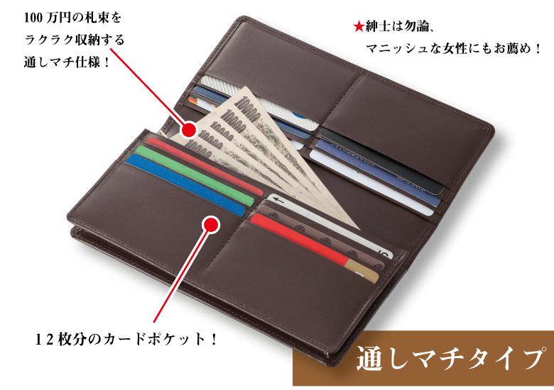 江戸べっ甲財布の説明〜気鋭の財布職人