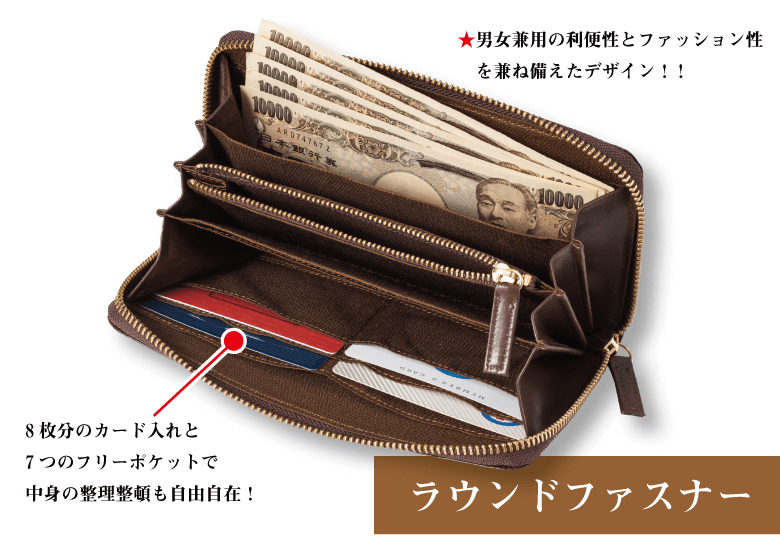 江戸べっ甲財布の説明〜