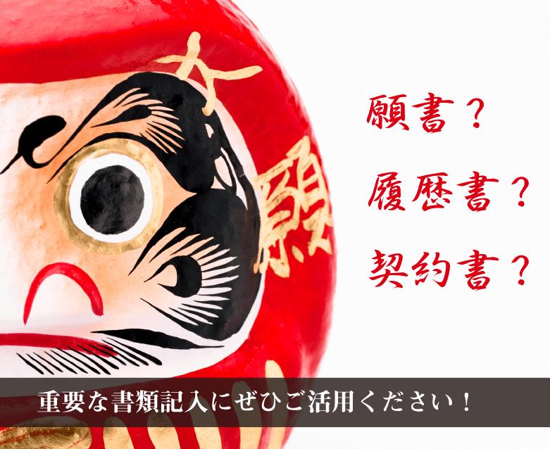 伊勢神宮御神木ハンドメイドペン『御山杉』の説明〜