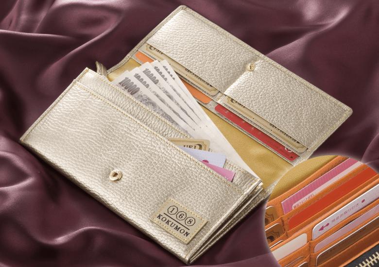 『幸せの風水財布』の説明〜