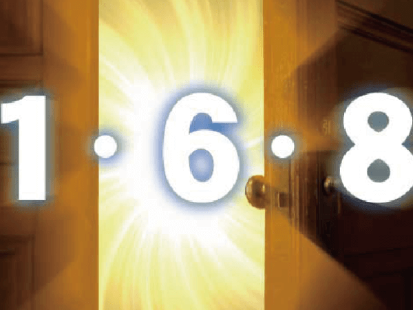 『幸せの黄金ブレスレット』の説明〜黒門風水の開運数